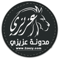 مدونة عزيزي